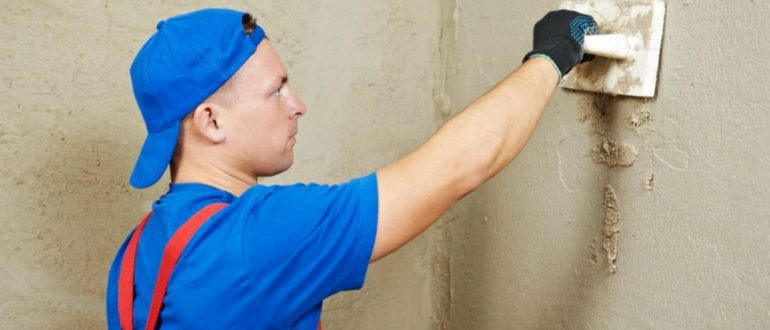 Как шпаклевать стены