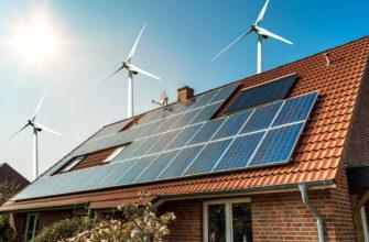 Альтернативная энергия дома